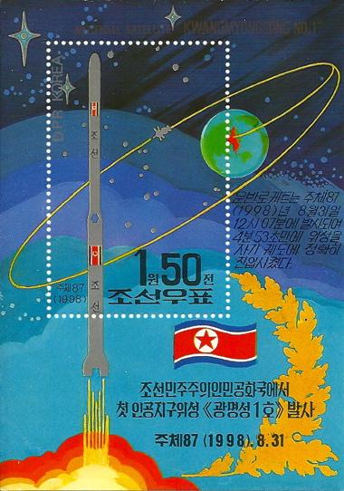 Kwangmyongsong-1